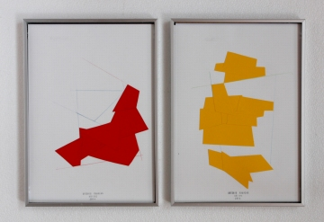 Anto Rabzas Serie UBI 09-10. Collage sobre papel y tinta. Sierra de Irta. 2014. 21 x 29.7