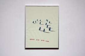 Anto Rabzas / Serie: El idioma de los pájaros / PA. 1 / 40 x 50 cm. 2015 collage y tinta sobre papel.